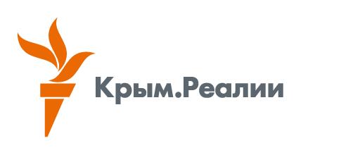 Картинки по запросу лого крым.реалии
